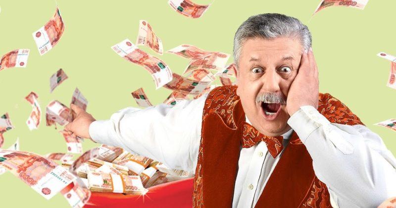 Русское лото 2021: результаты тиража 1369 лотереи Новогодний миллиард